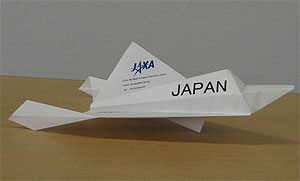 origami space paper airplane